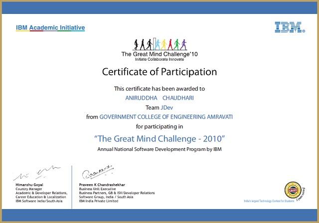 TGMC ibm PBS certificate