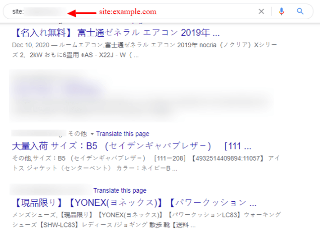 hacked site Japanese keyword in Google Search